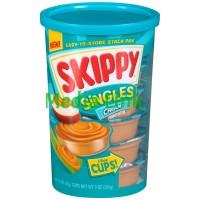 Skippy Singles Creamy Peanut Butter